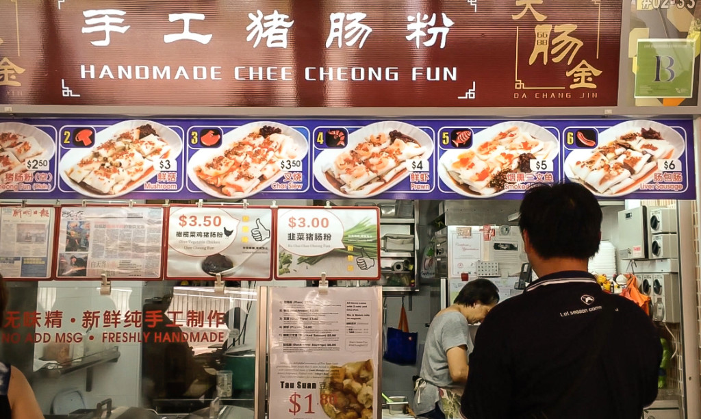Holland Drive Food Center in Singapur