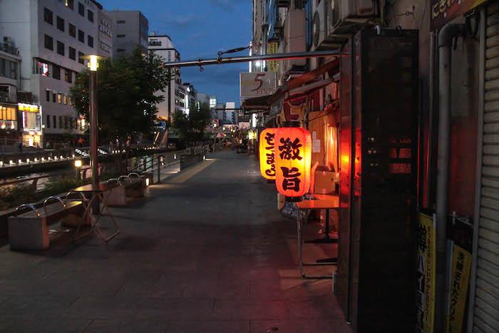 Dotonbori Kanal Osaka 2 Reisefreunde