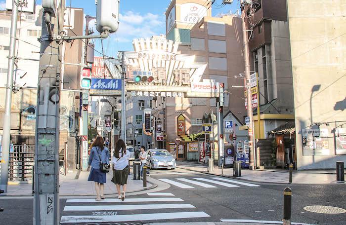 Dotonbori Tor Osaka Reisefreunde