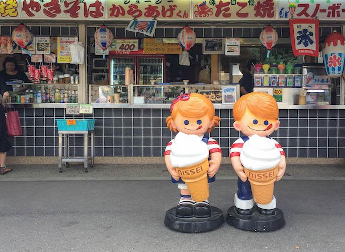 Eis in Osaka Reisefreunde