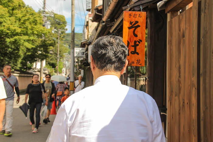 Yoshihiro Murata Kyoto_